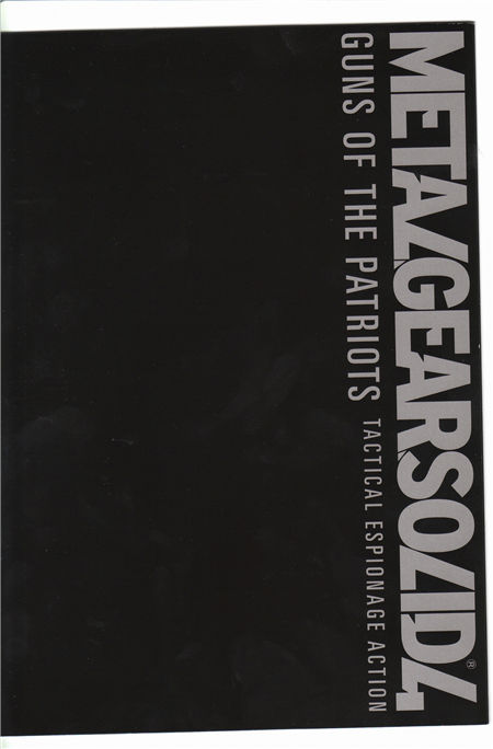 Metal Gear Solid 4 Artbook《合金装备4》设定集封面