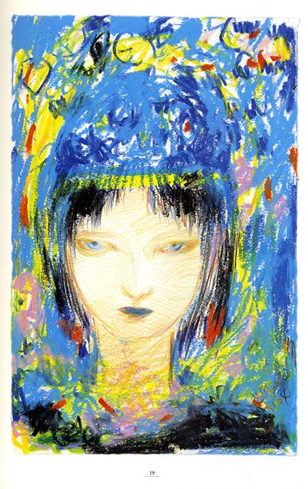 《天野喜孝美女画集 - 処女宮》(Yoshitaka Amano - The Virgin)[DPG][C0EAFF55][天野喜孝]
