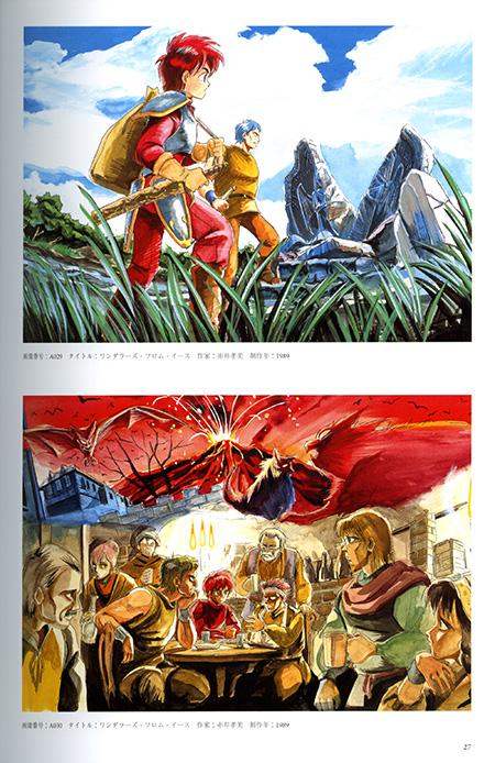 《Falcom公司22年历史精选插图集》[Falcom History Legend of Illustrations]