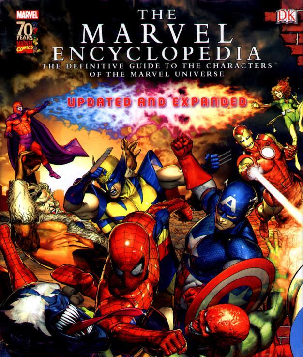 漫威百科全书 Marvel Encyclopedia Updated & Expanded 封面