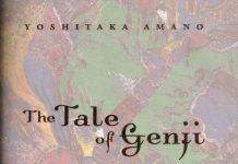The Tale Of Genji (天野喜孝-源氏物语) 封面