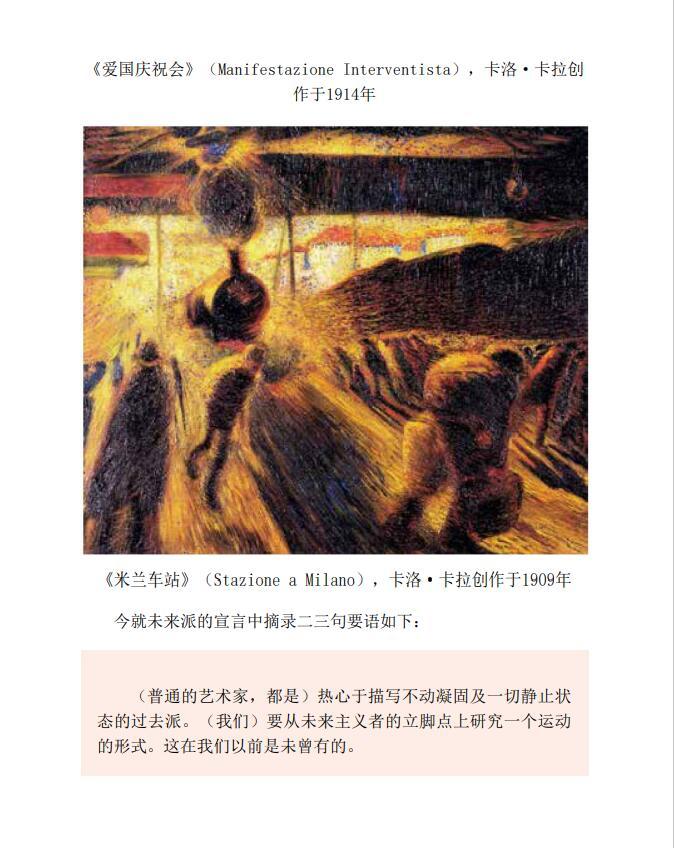 丰子恺艺术四书(共4册)