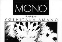 《天野喜孝-MONO画集》(MONO)[天野喜孝]