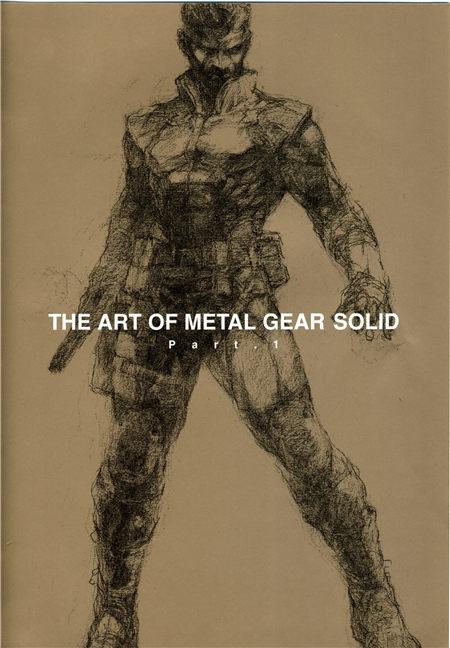 合金装备画集[The Art of Metal Gear Solid 1.5]