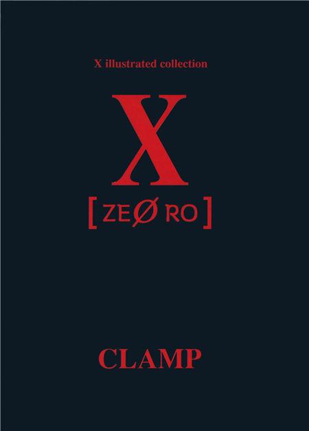 《X战记-ZERO》画集(X illustrated collection X ZERO clamp)封面
