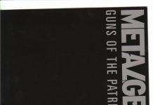 Metal Gea Solid 4 Artbook《合金装备4》设定集封面